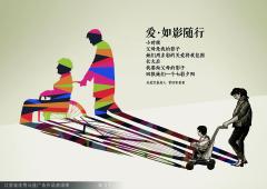 康诗垒 (2).jpg
