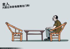 李明亮 (1).jpg