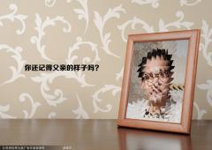 胡佳宁 (1).jpg