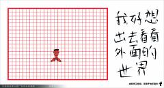 李明亮 (3).jpg