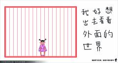 李明亮 (4).jpg