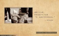 程清 (3).jpg