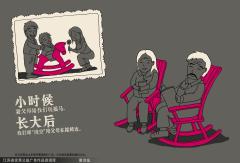 康诗垒 (3).jpg