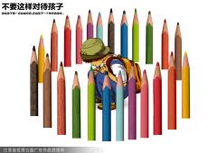 曾姜渊 (2).jpg