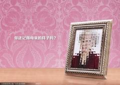 胡佳宁 (2).jpg
