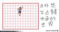 李明亮 (2).jpg
