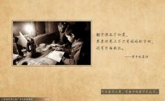 程清 (2).jpg