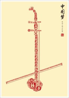 康诗垒 (1).jpg
