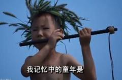 生态文明 美丽中国.jpg