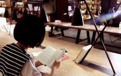 阅读,丰富你的人生.jpg