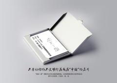 B116014054.jpg