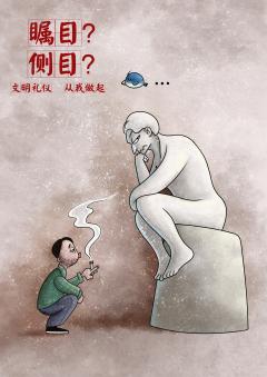 张新潮 (2).jpg