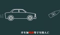 平安交通.jpg