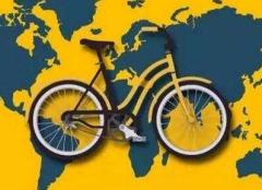 共享单车.jpg