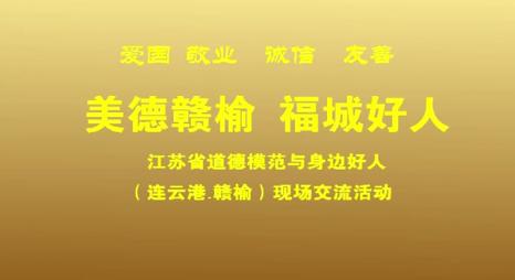搜狗截图20180104155347.png