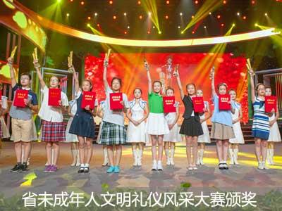 初中组的获奖学生领奖.jpg