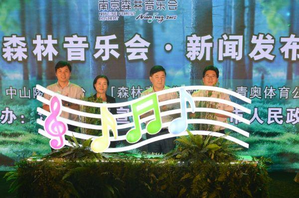中秋节来南京森林音乐会听罗大佑老狼