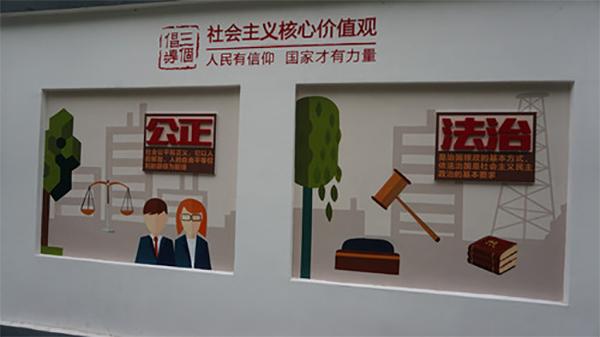 建邺正达社区社会主义核心价值观手绘墙完工_江苏文明