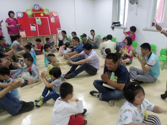 小西湖幼儿园东水关园中班开展亲子活动:老爸,您真棒!