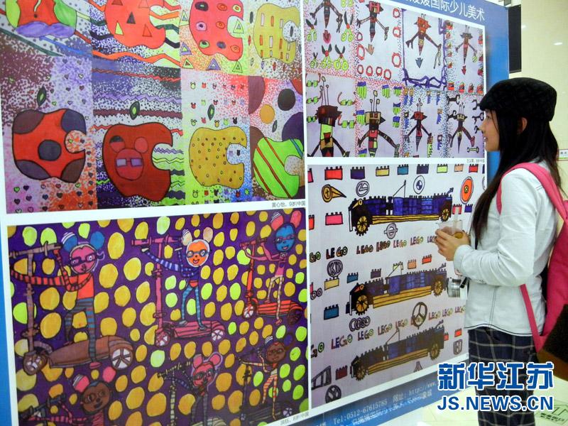 苏州举办国际少儿美术作品展图片
