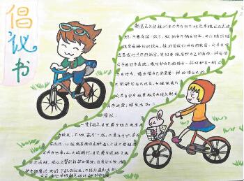 常熟市:小学生绘海报宣传绿色文明出行