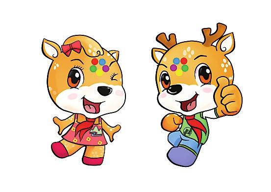 高新区少先队员卡通形象——快乐高新娃,其造型为两只活泼可爱的小鹿