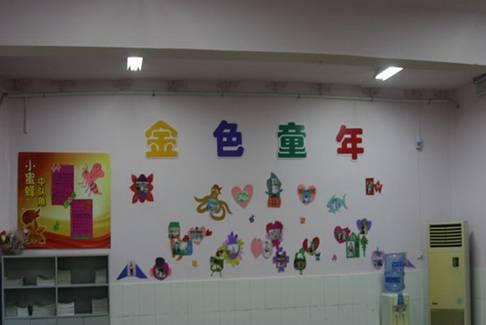 小学教室墙壁设计图片
