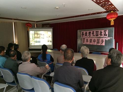 党员和社区工作者深入了解到中国百年梦想的历史变迁