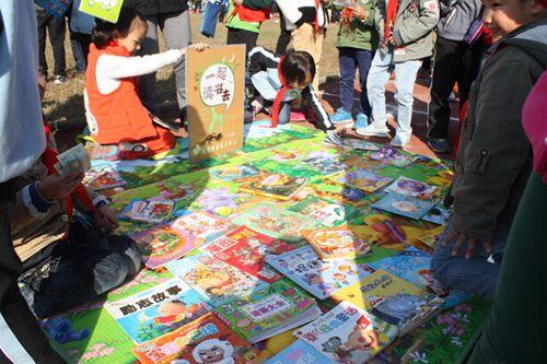 学开展读书节 跳蚤书市 活动