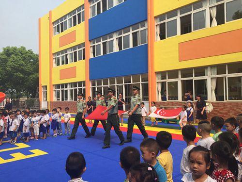 爱儿坊幼儿园开学第一课 共筑成长梦