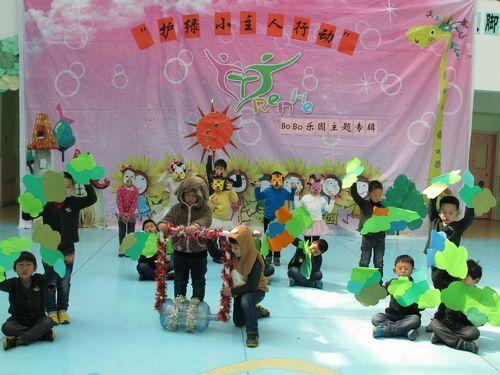 """仁和幼儿园开展""""护绿小主人行动""""主题活动"""