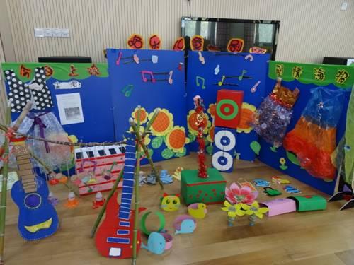 北塘幼儿园开展区域材料设计制作评比