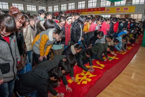 玉祁考题举行2014届高中18岁地理高三_江苏文仪式三高中成人图片