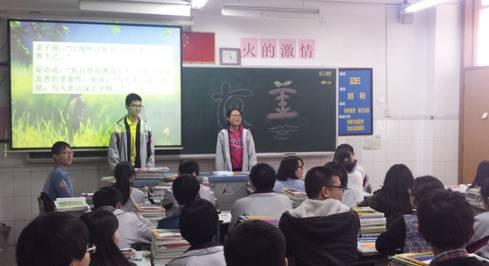 玉祁高中评比学校价值观进主题核心班开展课堂泰安高中国际图片
