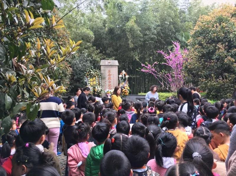 祭奠忠魂慰英烈牢记使命创新篇福建小学教育图片