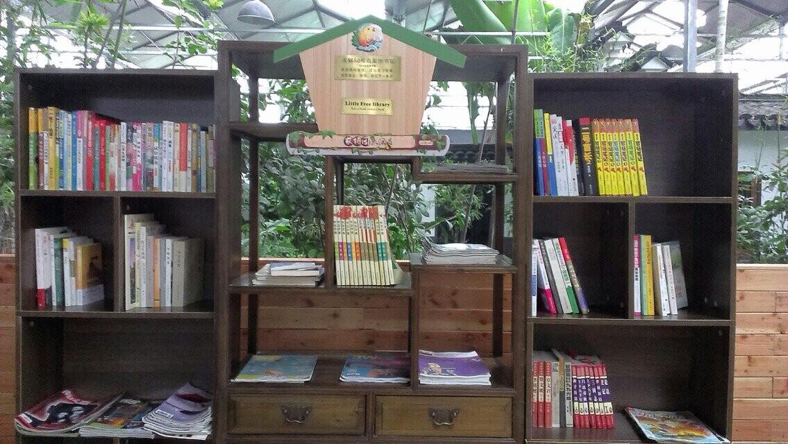 锡山:公益之花绽放 第50号鸟巢书屋落户农博园
