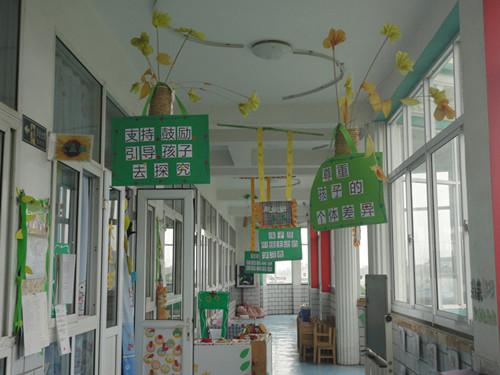 丁堰镇幼儿园开展多种形式活动方便家长学习《指南》