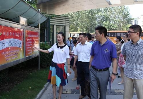 省五四红旗团委书记培训班在南通开发区考察学习图片