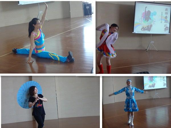 如皋市光华幼儿园教师举行舞蹈技能比赛