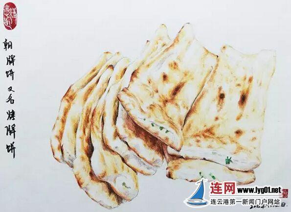 连云港女孩手绘港城美食——餐桌上的小平凡_江苏文明