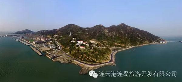 连云港 > 正文      连岛海滨旅游度假区于2002年,被国家评为4a级风景