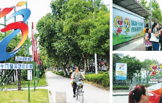 扬州省运会宣传海报-000份十八运宣传画现身街头