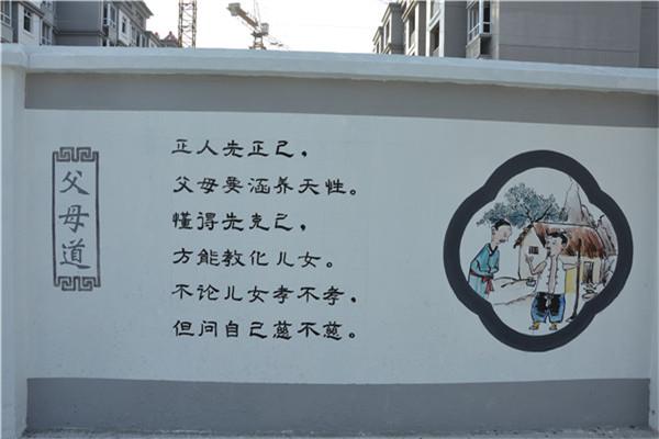岔河镇打造文化大院家风家训文化墙