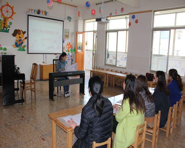 响水县幼儿园举行青年教师弹唱比赛
