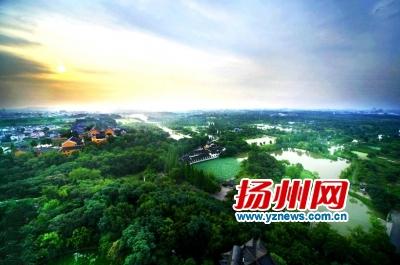 《蜀冈—瘦西湖风景名胜区十三五规划纲要》出炉