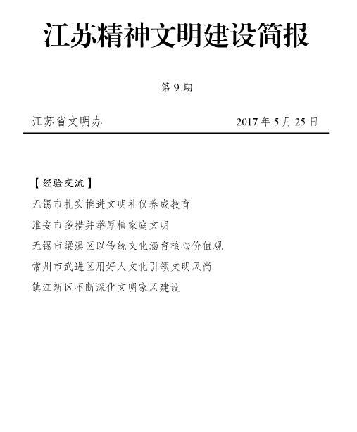 201709.jpg