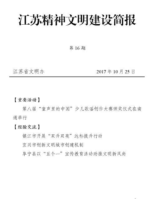201716.jpg
