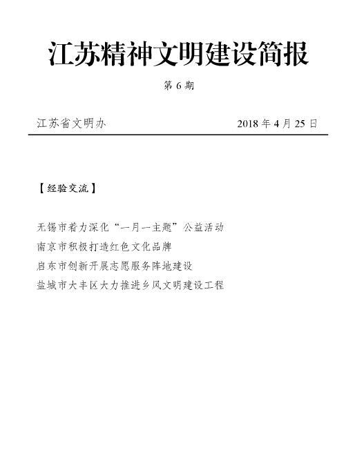 201806.jpg